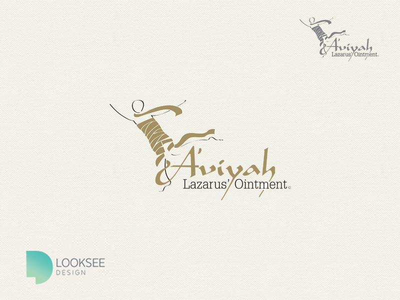 Aviyah Lazarus Ointment