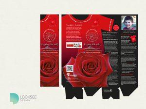 Daniel Morcombe Foundation rose box