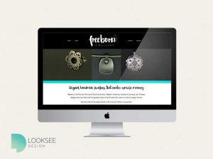 Freeborn Website